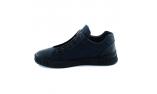 Mėlynos spalvos vyriški  laisvalaikio stiliaus batai