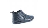 Mėlynos spalvos vyriški  žieminiai nepašiltinti batai